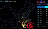【深度阅读】互联网公司该向东莞学什么?