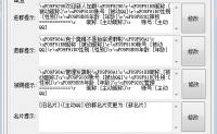 【软件破解】QQ机器人气泡懒人版附插件免费下载–多酷分享