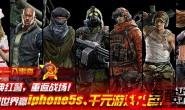 【破解游戏】 红警4:战国崛起 无敌 无限距离 无限胜利破解版