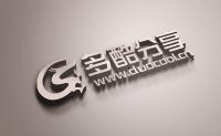 【智能素材】立体LOGO智能素材–Www.DuoCooL.Cn