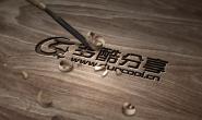 【智能素材】智能素材多酷分享精美木纹-Www.Duocool.cn