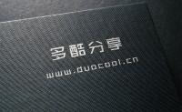 【智能素材】多酷分享logo设计智能贴图模板 Www.DuoCooL.Cn