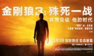 【高清电影】《金刚狼3:殊死一战》高清迅雷,网盘,BT下载–多酷分享