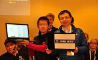 Pwn2Own黑客大赛 中国战队总奖金已达17万美元