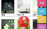 【商业源码】2015年3月份最新微信贺卡源码