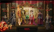 【游戏架设】秦美人之皇城争霸网页游戏服务端–多酷教程