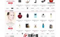 【商业源码】最新米奇网整站源码+ECTouch企业版+分销模式