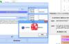 【破解软件】精准全能QQ号码采集专家3.5破解版