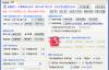 【破解软件】天音京东店铺商品批量复制下载软件V1.01.1破解版