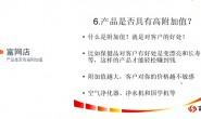 【数据分析】新手卖家如何找到优质货源¥10