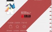 【VIP源码】六月1日最新完美版易企秀微信场景源码
