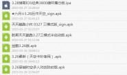 【Android】 天天酷跑永久更新破解版合集