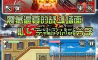 【内购破解】CS反恐精英-黑鹰坠落,购买商品完全免费,直接秒购!
