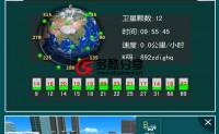 凯立德2015年8月14日更新V6.0高清3D旗舰破解版