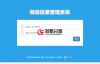 【商业源码】31cms微信投票最新破解版–多酷(www.duocool.cn)