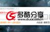 【破解软件】爱奇艺VIP电影播放 ,可直接播放或者下载!
