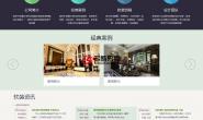 【商业源码】织梦HTML5紫色装修类企业模板 – 多酷分享