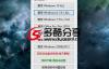 【破解软件】windows 10 激活工具附 最全的微软msdn原版windows系统镜像和office下载地址