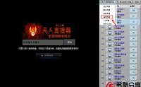 【破解软件】CNTV韩国日本港台全球频道–多酷分享