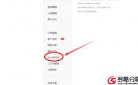 【网站服务】教大家如何来免费申请QQ公众号–多酷分享