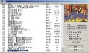 【街机游戏】街机集合,内含630款游戏,回忆小时候的开心时光!