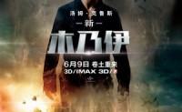 【热门电影】[2017][欧美][科幻][BT下载][新木乃伊 The Mummy][HD-MP4/2.4G][中文字幕][1080P][去除韩文硬字幕大片要看1080]