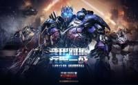 【热门电影】最后的骑士[韩版]/Transformers.The.Last.Knight 中文字幕 多酷分享