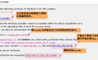 【网站教程】如何安装ioncube扩展,微赞微擎破解模块必备!