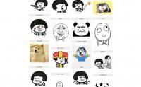 【网站源码】斗图类源码,自己研究用的,图片不多,自行添加!—多酷分享(Www.DuoCooL.Cn)