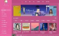 【破解软件】QQ音乐最新绿色破解版—多酷分享