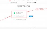 【激活码】WPS 正版激活码 ,官方下载直接激活!–多酷分享(Www.DuoCooL.Cn)