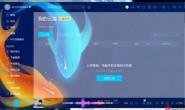 【破解补丁】酷我音乐盒最新破解svip无限下载通用补丁