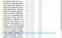 【福利分享】妹子写真集爬取软件–多酷分享(Www.DuoCooL.Cn)