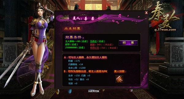 【游戏架设】秦美人之皇城争霸网页游戏服务端--多酷教程