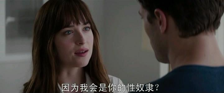 【情色电影】大尺度SM《五十度灰》未删减版 配中文字幕