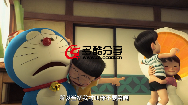 【动画电影】哆啦A梦80周年:伴我同行.Me.Doraemon.2014.BD720P.X264.DuoCooL.Cn