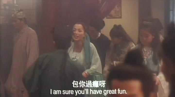 【喜剧电影】【香港】青楼十二房【DVD-MP4/1.25G】1994 翁虹【中文字幕】